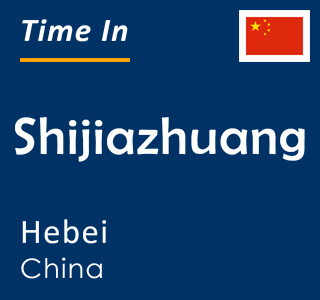 Current time in Shijiazhuang, Hebei, China