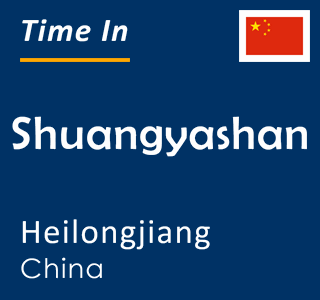 Current time in Shuangyashan, Heilongjiang, China