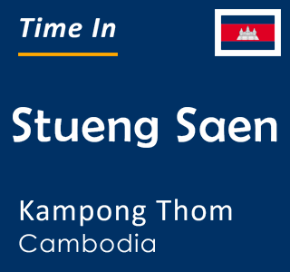 Current time in Stueng Saen, Kampong Thom, Cambodia
