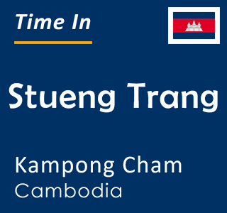 Current time in Stueng Trang, Kampong Cham, Cambodia