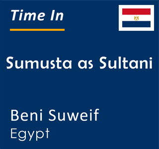 Current time in Sumusta as Sultani, Beni Suweif, Egypt