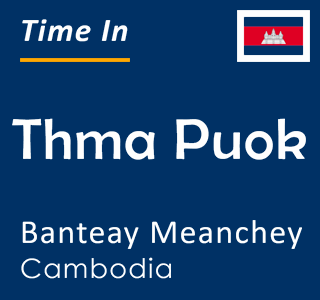Current time in Thma Puok, Banteay Meanchey, Cambodia