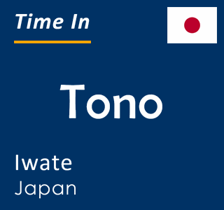 Current time in Tono, Iwate, Japan