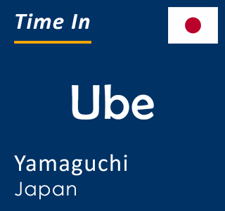 Current time in Ube, Yamaguchi, Japan