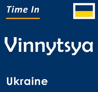 Current time in Vinnytsya, Ukraine