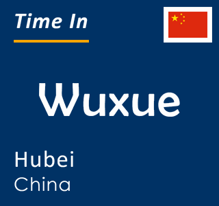 Current time in Wuxue, Hubei, China
