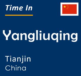 Current time in Yangliuqing, Tianjin, China