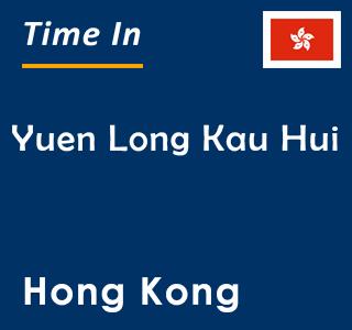 Current time in Yuen Long Kau Hui, Hong Kong