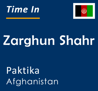 Current time in Zarghun Shahr, Paktika, Afghanistan