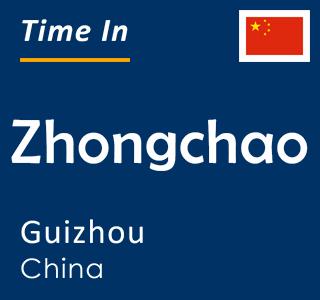 Current time in Zhongchao, Guizhou, China